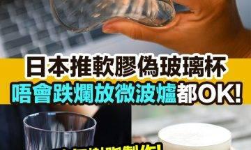 【#網絡熱話】|台浪漫老公十年後的補求婚 ==========