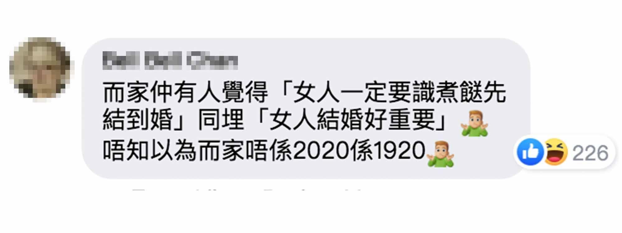 TVB《女人必學 100 道菜》江美儀+三姐惹爭議 5大負評 被網民鬧爆:海南雞生都照食 網絡熱話