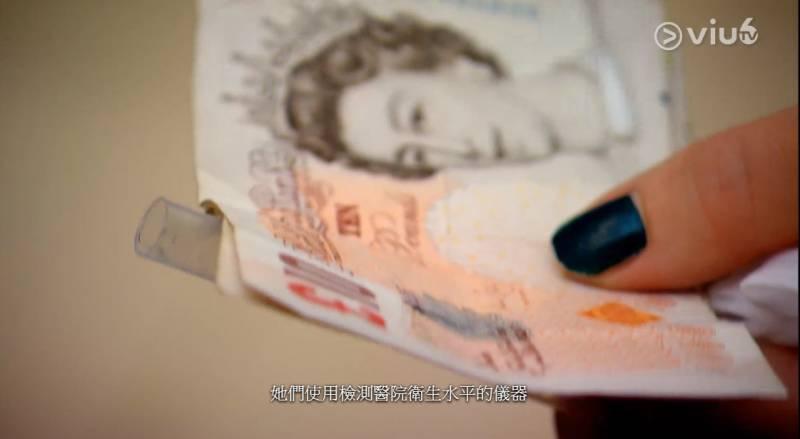 鈔票排名第四,其含菌量只有292 RLU,屬合格水平。