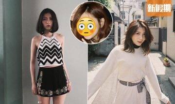 30歲杜小喬改名叫「杜xx」 被指樣貌現老化 一代女神崩壞?