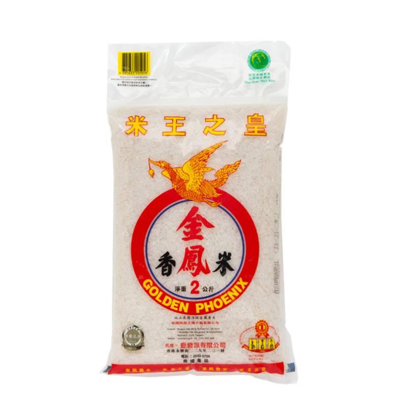 金鳳牌泰國茉莉香米 .7(原價 .9) 滿0再95折