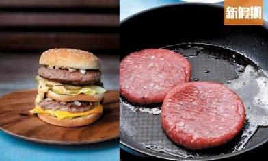 麥當勞漢堡包食譜!5步即成巨無霸 超簡易手工漢堡扒+秘製醬汁|懶人廚房