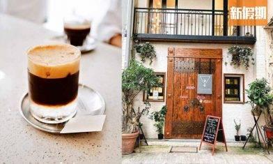 4大話題性新Cafe 一個人慢活歎啡時光熱點!復古木系景+純白文青風+日本過江龍+手沖/虹吸咖啡|主題飯聚