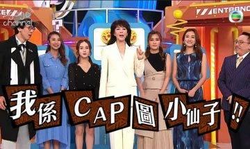 一文重溫《Do姐有問題》那些年的Cap圖巨星 !周潤發、周星馳、郭富城齊齊Cap