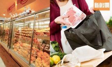 【新冠肺炎】超市/街市食物貨品暗藏病毒 帶入屋隨時中招!專家教路 簡單6招安全購物貼士 消毒防疫保平安 !|好生活百科