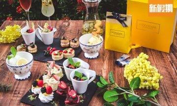 $199歎港島五星級酒店下午茶 免費送L'Occitane 4件護膚品+10款鹹甜點|區區搵食