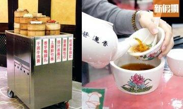 香港7大飲茶文化!超有共鳴 童年回憶猜皇帝 斟茶要敲枱背後有段故|識飲識食