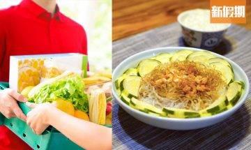 5大網購買餸平台 新鮮食材速遞 幫你決定今晚食乜餸!日本直送蔬果/海鮮/本地有機菜/餸菜包|外賣食乜好