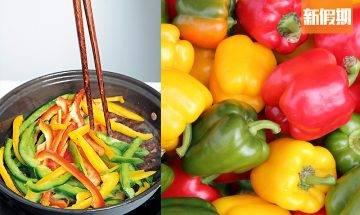 三色椒屬同一品種!全部由青椒變成 分別在於成熟度 營養價值愈變愈高|食是食非