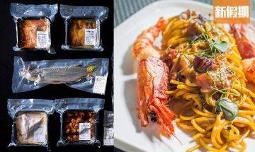外賣即食餸菜包6大推介!免費送貨上門 $28起住家菜/杜汶澤大推米芝蓮意粉|外賣食乜好