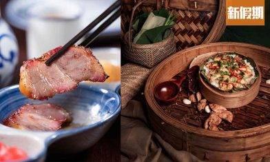 佐敦逸東軒首推外賣! 20款菜式可選 原個砂鍋上生煎雞煲仔飯+米芝蓮級叉燒+燉湯 | 外賣食乜好