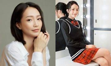《二月廿九》25歲張凱娸棄大學讀演藝   ViuTV新節目《對號入座》變身馬尾短裙學生妹