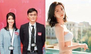 25歲港姐陳曉華同高Ling爭仔 處女拍劇《迷網》做女二極速彈起