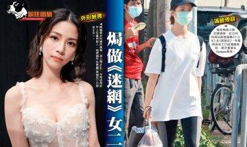 25歲港姐陳曉華焗做《迷網》女二   首次拍劇頻NG被插爆四宗罪
