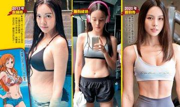 30歲李元玲摵肥脂重生 獲杜汶澤封「馬來西亞籮柚王」