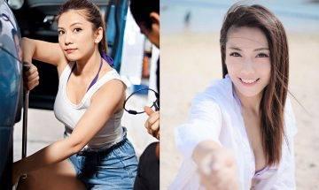 有片!36歲鄧洢玲主演電競微電影  比堅尼加背心熱褲性感洗車