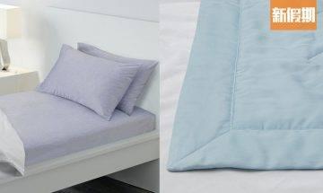 IKEA推涼感寢具系列 必買枕頭+冷氣被+床褥墊 唔再熱到瞓唔到!|新品速遞
