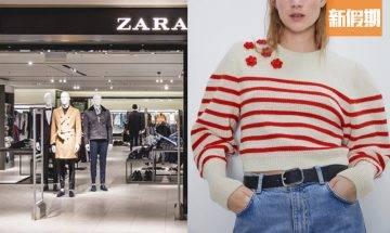 Zara網店減價低至2折!最平$39起 必買連身裙/牛仔褲/手袋/鞋|網購優惠