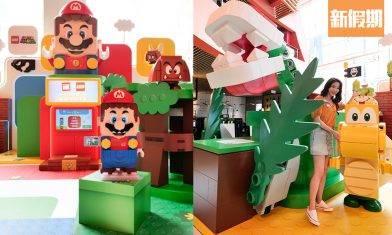 LEGO x Mario登陸九龍灣Megabox !3大主題玩樂園區!逾20呎高Super Mario冒險世界+6呎高Mario+8呎食人花|香港好去處