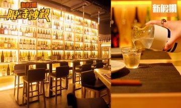 【限時秒殺】中環Kura Teppan + Sake Bar免費送!法國鵪鶉腿鐵板燒 + 唎酒師精選清酒 |飲食優惠