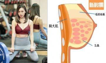 4個減脂不減胸重點(上集)美女健身教練親授:全靠一個動作+3大美胸食物@Zoesportdiary專欄|好生活百科