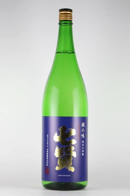 【限時秒殺】Kura Teppan + Sake Bar送出 法國鵪鶉腿鐵板燒 + 唎酒師精選季節清酒 |飲食優惠