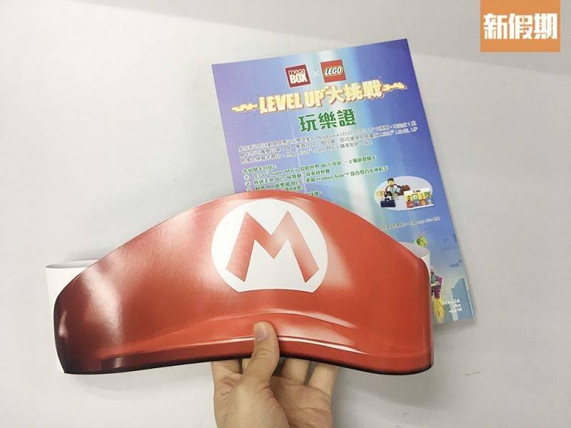 戴上Super Mario造型帽,即刻變成Mario!