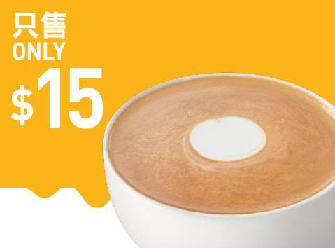 鮮奶特濃咖啡 (細)