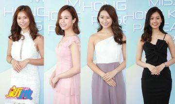 【2020香港小姐】辣空姐Jessica 「靚版高Ling」Yancy入硬圍  40億千金因合約問題出局