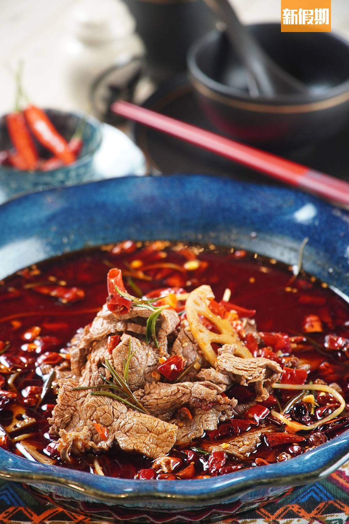 水煮牛肉8<br