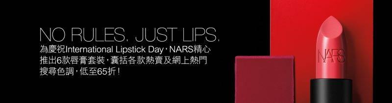 NARS精選多款唇膏套裝,低至65折!