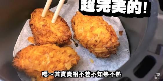 取代CP雞翼!香港Youtuber教整氣炸鍋薯片脆香雞翼食譜 味道完勝 比原版更美味 |懶人廚房