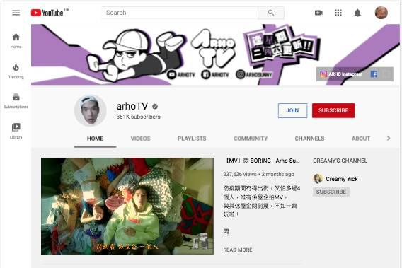 arhoTV 的YouTube Channel