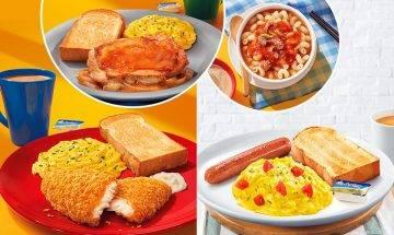 大家樂早餐款式多!推介6個必食早餐│中、西、港式款款份量足 一定有一款滿足你口味!