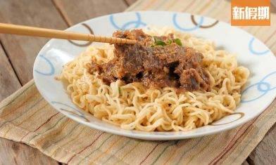 沙嗲牛肉麵食譜 神還原茶記風味!15分鐘即成Comfort Food 惹味沙嗲醬靠5樣材料|懶人廚房