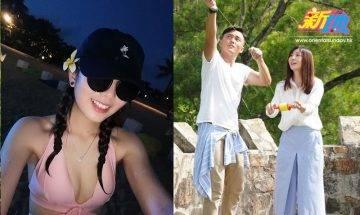 《迷網》嘉碧做第三者上位  24歲陳嘉慧禾稈冚珍珠