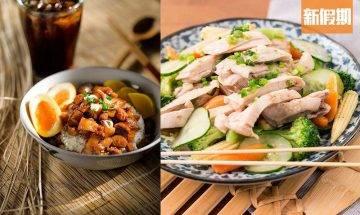 涼拌無骨鹽水雞+椰菜蛋餅+溏心蛋滷肉飯+煙韌芋圓 3餸1湯輕鬆煮!重現台灣原味道|懶人廚房