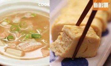 吉野家牛肉飯食譜+玉子燒食譜+日式豬軟骨 和風3餸1湯食譜  | 懶人廚房