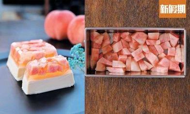 水蜜桃奶凍甜品食譜 零失敗奶凍 雙層桃味 香甜果肉+晶瑩果凍 另附3秒剝桃大法|懶人廚房