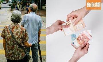 孤寒典範!八旬夫婦AA制足57年!所有物品菜刀、雞蛋都要夾錢 |網絡熱話