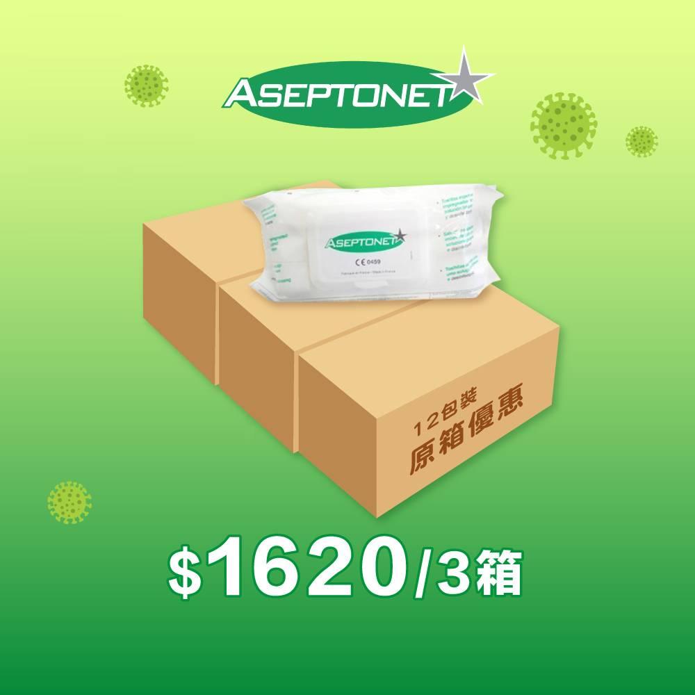 蘇寧推出多項防疫優惠 低門檻免費送貨服務+防疫優惠套裝+落單/簽到獎賞 |網購