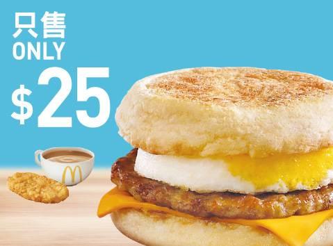 豬柳蛋漢堡早晨套餐