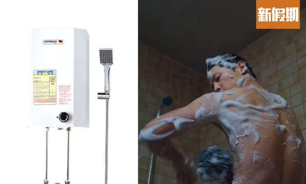 熱水爐漏電沖涼致觸電傷亡!機電署6大熱水爐安全貼士+注意事項 好生活百科