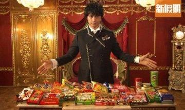 日本人最愛零食2020!網民票選4,500款零食:Kitkat、Pocky三甲不入 第1位你實估唔到!|飲食熱話