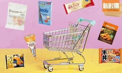 超市掃貨50大!氣炸鍋/零食/甜品/微波爐叮叮食品 儲糧必買推介|超市買呢啲