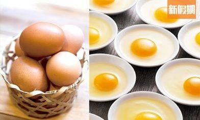安全雞蛋完整清單16款!實測不含類雌激素、有害毒素 附5大進食TIPS|食是食非