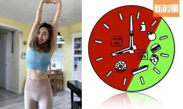 間歇性斷食助你體脂創新低(上)少食多餐減肥已過時!應多食少餐/一日一餐 @Zoesportdiary專欄|好生活百科