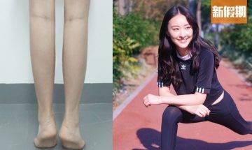 5分鐘瘦小腿拉筋按摩!蘿蔔腿、肌肉腿、象腿適用 一個月即減5cm|好生活百科