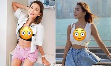 28歲「港版林志玲」劉子儀做網紅吸200萬粉絲  百萬網紅的秘訣:一味靠抄!