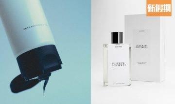 ZARA X Jo Malone創辦人 人氣香水+香氛蠟燭補貨!加推香薰搓手液|新品速遞